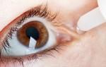 Виды изменения глазного давления и способы его лечения