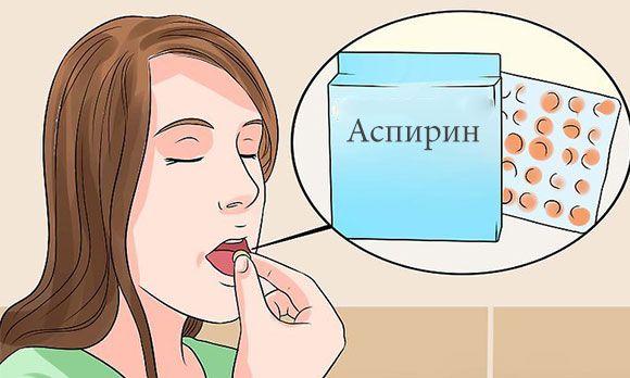девушка принимает аспирин